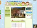 西寶國小環境教育網站
